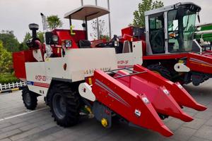 Corn Harvester 4YZ-2D